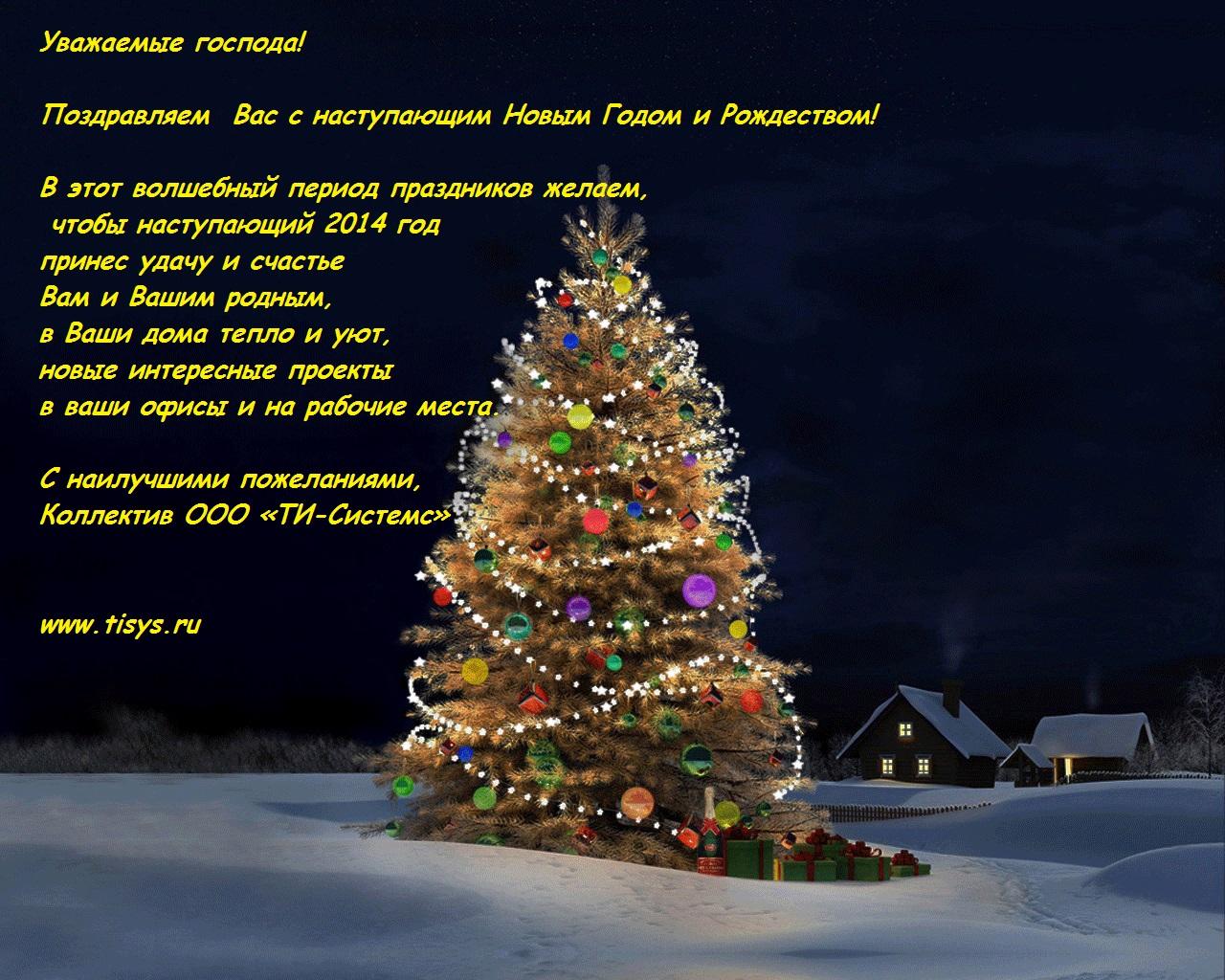 медаль, поздравления с наступающими с новым годом и рождеством примечательны плюшевой шерстью