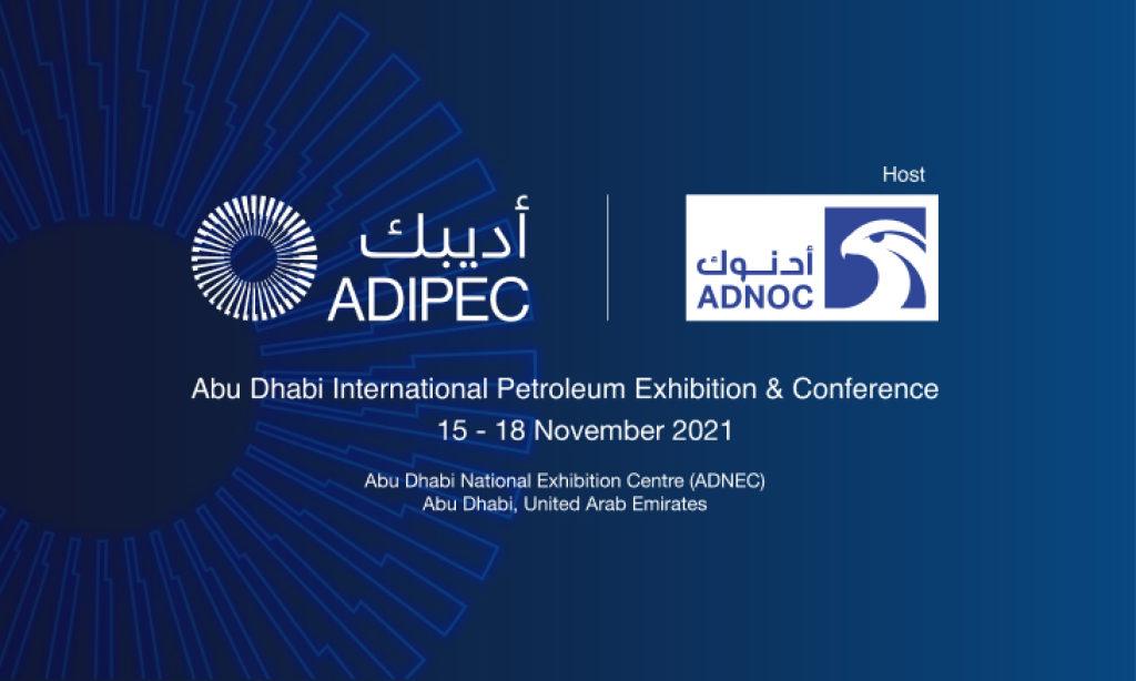 Компания MACOGA на ADIPEC 2021, Международной нефтяной выставке и конференции в Абу-Даби.jpg