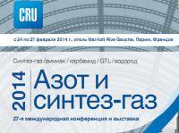 27 -я ежегодная Международная выставка-конференция «Азот и синтез-газ 2014» (Nitrogen + SYNGAS 2014 )