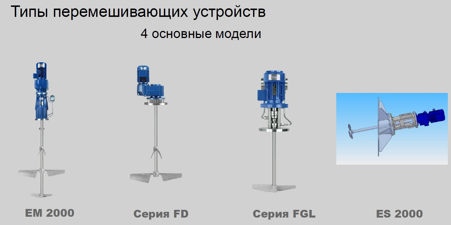 ekato industry5.jpg