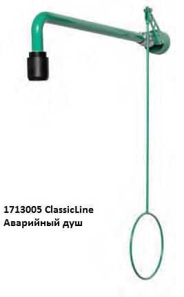 1713005-.jpg