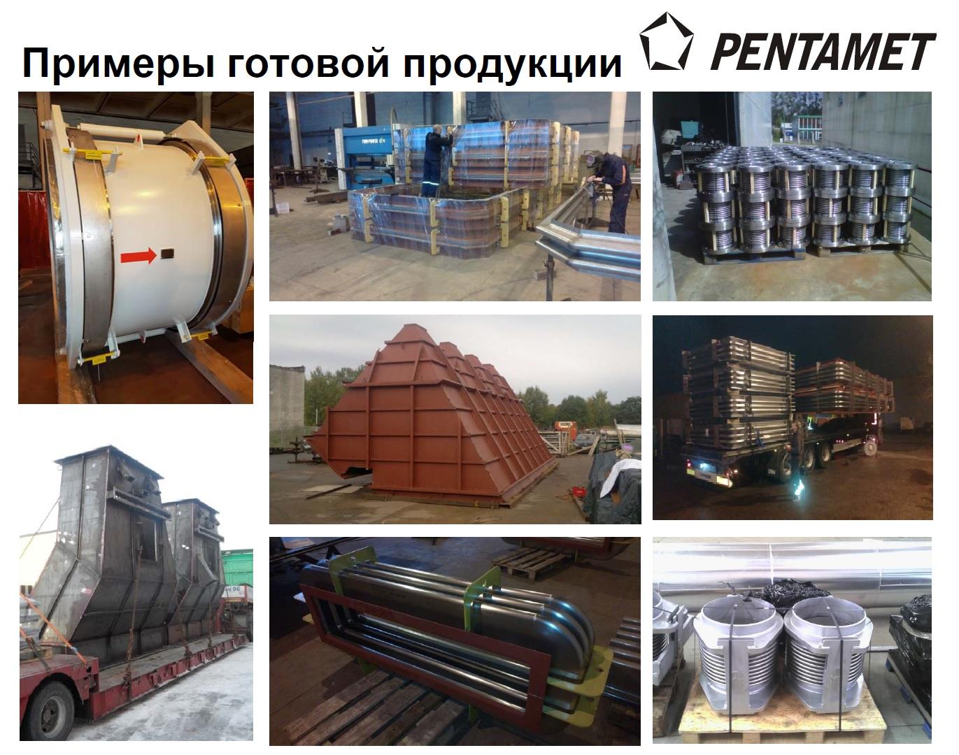 pentamet products 2.jpg