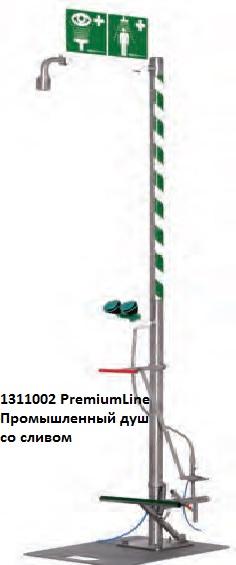 1311002-.jpg