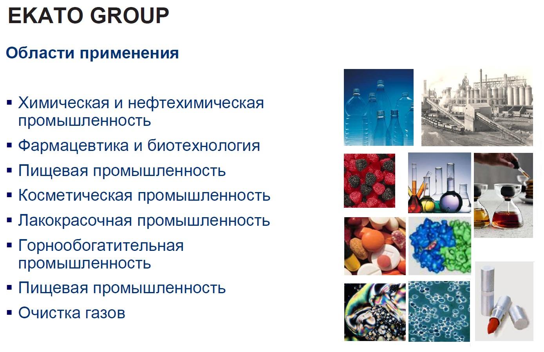 ekato industry.jpg