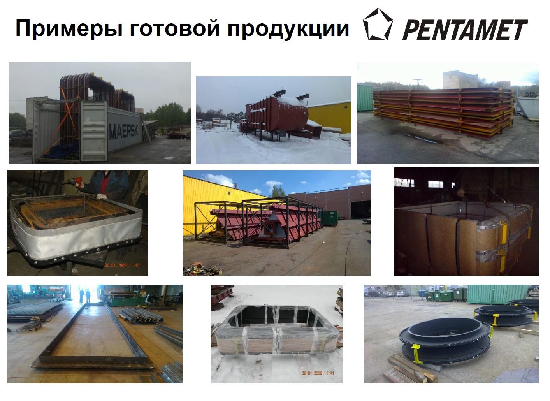 pentamet products 3.jpg