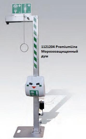 1121204.jpg